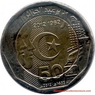 20 Pesos URUGUAY P.86a BILLET/NOTE NEUF/UNC