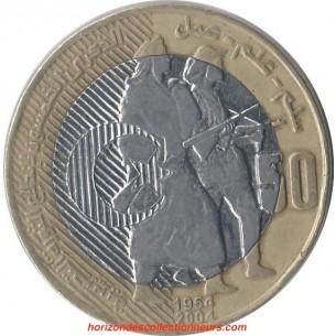 20 Dinars TUNISIE 1992 P.88 SPL