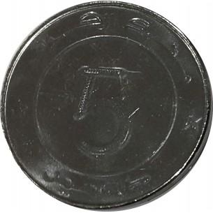 10 Francs Mineur 1941 F.8.2  SPL