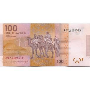 ALGERIE 500 Dinars 1998 P-141 NEUF