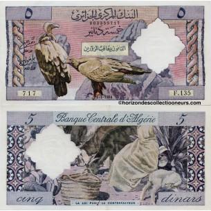200 Rupees SRI LANKA 1998 P.114b NEUF