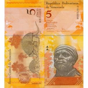 AUTRICHE pièce 2 Euros  2016- Oestterreichische Nationalbank