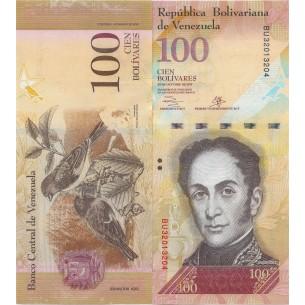2 Euros France 2016 - Président François Mitterrand