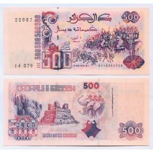 INLANDE piece 2 Euro commémorative  2016-horizondescollectionneurs.com