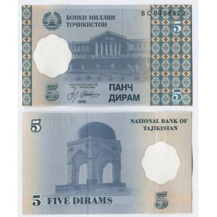 1/2 Dinar BAHREIN 1973 P.07 NEUF