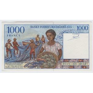 250 Rials YÉMEN - RÉPUBLIQUE ARABE NEUF