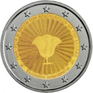 LIBYE-Billet 5 Dinars 2002 P-65a NEUF