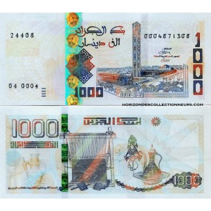 100 DINARS ALGERIE 21-05-1992 P.138 BILLET NEUF/UNC