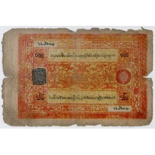 MADAGASCAR 1000 Francs 1933 P-41 SUP
