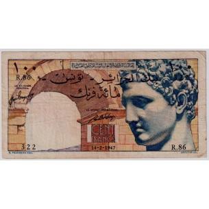 10 Rupees SEYCHELLES 1998 P.36 NEUF