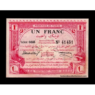 20 Dollars ZIMBABWE 2007 P.68 SPL