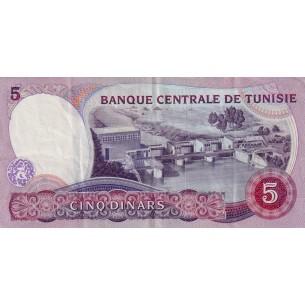 10 Gourdes Lire HAITI P.272a NEUF