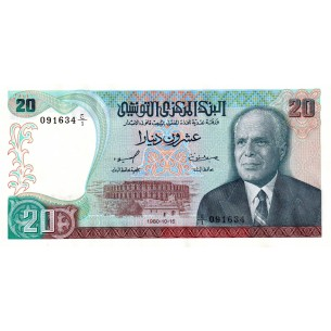 MALDIVES  5 Rufiyaa   2000    P.18b  NEUF/UNC