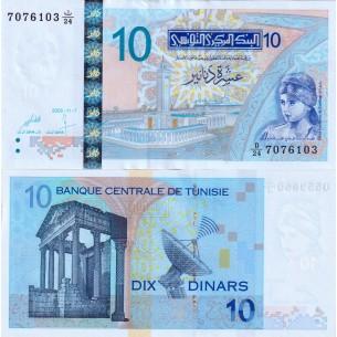 Libye-Billet 10 Dinars P-51 (1984) NEUF
