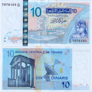 Libye-Billet 10 Dinars P-51 (1984)