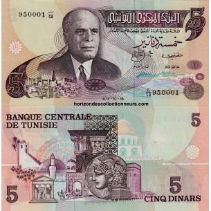 LIBYE-Billet 1/4  DINAR 1981 P-42ab