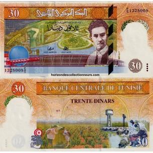 LIBYE-Billet 1/4 Dinar P-57b (1991)