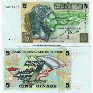 5 Francs Sarre 1947 F.46.01