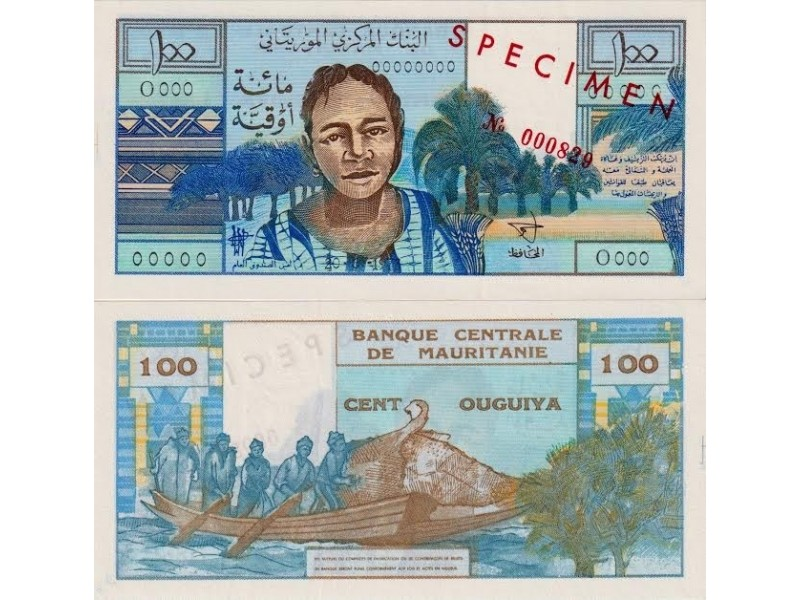 Ouguiya Mauritanie Specimen 1973 - P.1s
