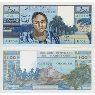 2000 Ouguiya Mauritanie 2004  -P.14a