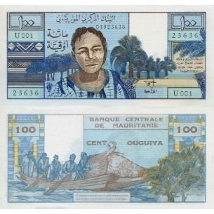 1000 OUGUIYA  MAURITANIE  28-11-2014  P.NOUVEAU  NEUF/UNC