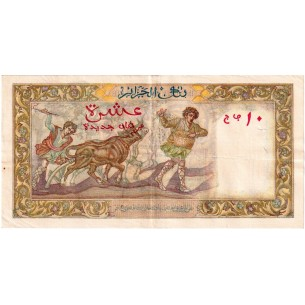5 Francs Napoléon Empereur, Empire Français 1813 M F.307/68 TB