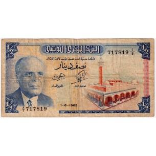 ALGÉRIE - 200 Dinars 50èm année de l'indépendance 2012