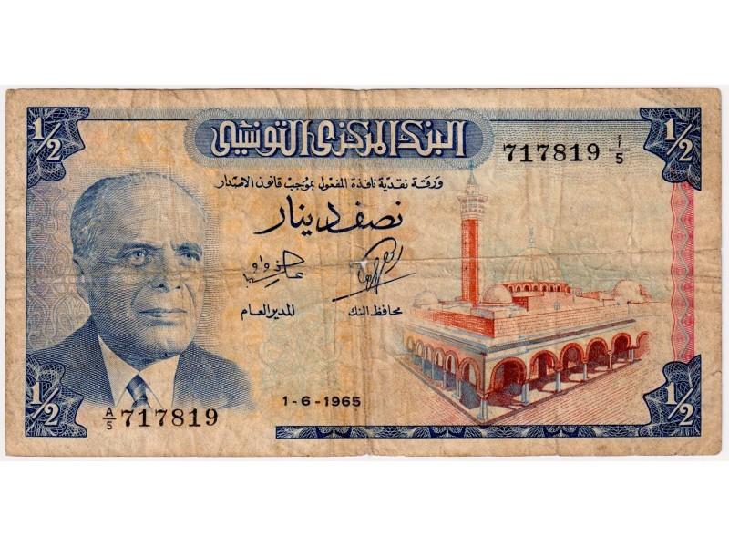 ALGÉRIE 200 Dinars 50èm année de l'indépendance (1962-2012) SPL