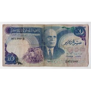 ALGÉRIE 50 Dinars combattant TB