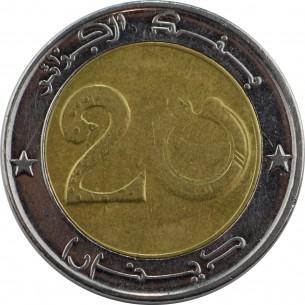 ALGÉRIE 20 Dinars LION 2013 SUP/SPL