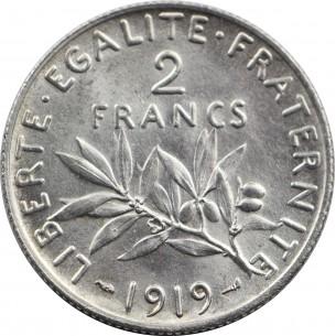 5 Dinars ALGERIE 1964 P.122a SPL الجزائر