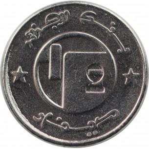 100 Dinars ALGERIE 191992 P.137a  Neuf الجزائر