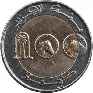 ALGÉRIE 10 nouveaux Francs 1960 P-119a TTB الجزائر