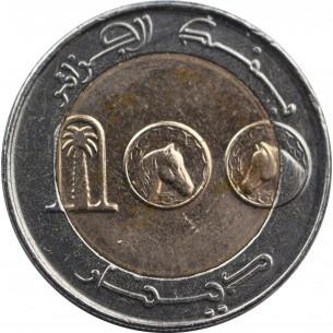 10 nouveaux Francs  ALGERIE 1960 P.119a  TTB الجزائر