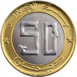 ALGERIE 500 Francs 1918 P-75b TTB الجزائر
