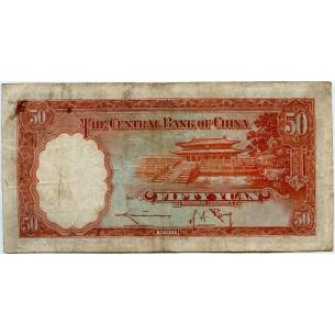 5 Francs Hercule de Dupré 1996