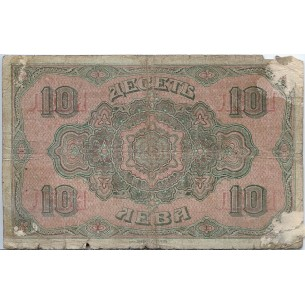 5 Francs Mendès-France 1992 TTB
