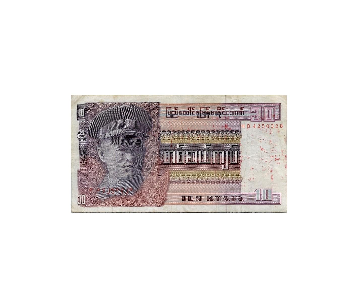 piece de monnaie le bleuet de france