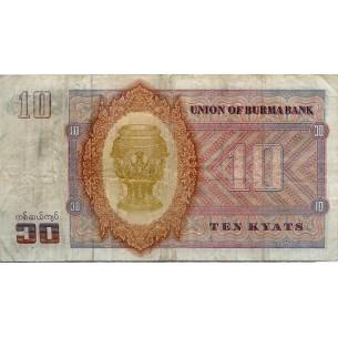 2 € Commémorative Slovénie 2007- Traité de Rome