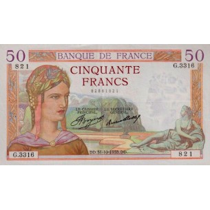 2 euros com grèce 2015 Spyridon Louis