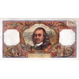 2 euros Grèce 2017-Nikos Kazantzakis-horizondescollectionneurs.com