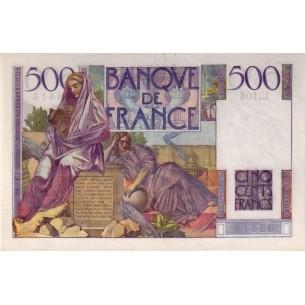 ITALIE pièce 2 euros 2018 -70e anniversaire de la Constitution italienne