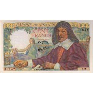 2 Euros Pays-Bas 2011- erasme