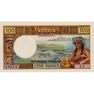 5 Dinars LIBYE (1991) P.60c NEUF