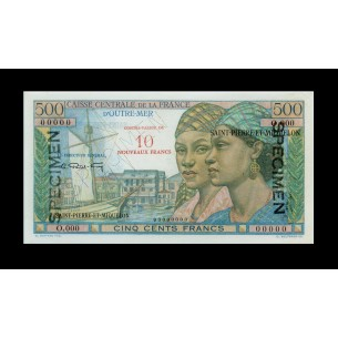 LIBYE 20 DINARS, P.79 NEUF