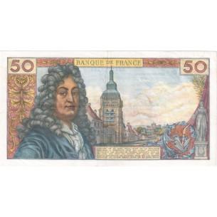 Guinée Bissau 1000 Pesos 1978 P-08b NEUF/UNC