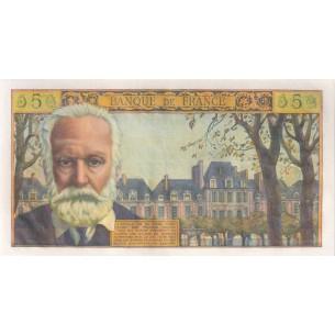 Guinée Bissau 1000 Pesos 1990 P-13b NEUF