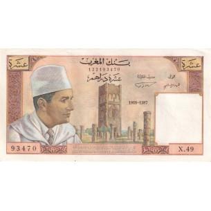 Guinée Bissau 50 Pesos 1990 P-10 NEUF/UNC