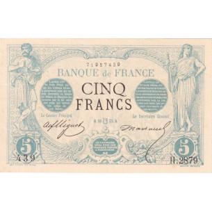 GUINÉE-BISSAU billet 100 Pesos 1990 P-11 NEUF
