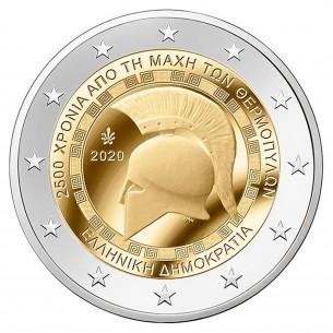 Algérie Billet 500 Dinars 2018 NEUF